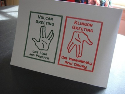 Klingon greeting salute choice image greeting card designs 25 geeky holiday greeting cards nintendo controller holiday card m4hsunfo choice image m4hsunfo