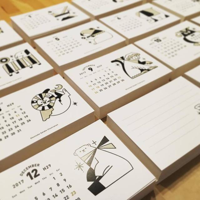 Animals Calendar design by Shunsuke Satake