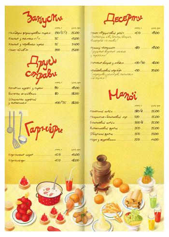 here s twenty more restaurant menu designs for your inspiration