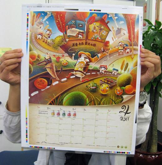 20 Creative Calendars For Year 2011