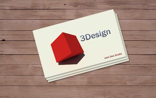 3d-business-card
