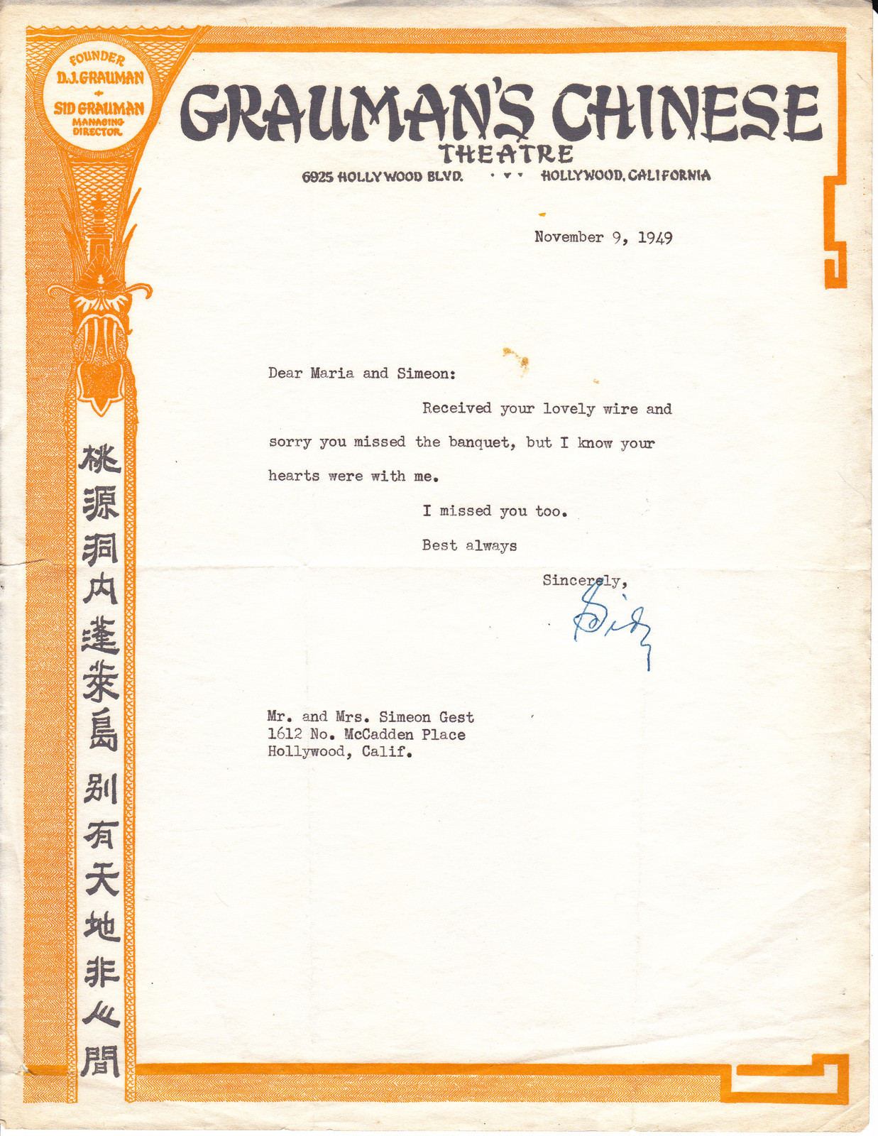 Grauman's Chinese Theatre vintage letterhead