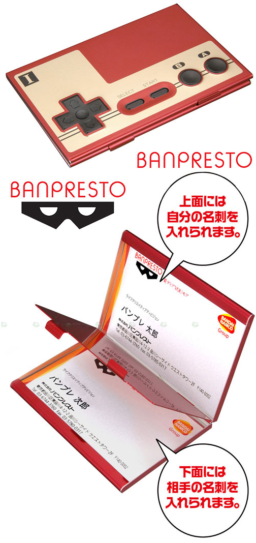 nintendo_controller_business_card