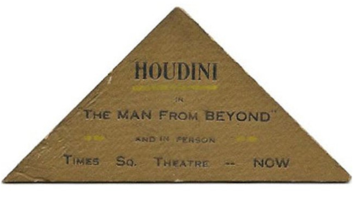 houdini_business_card