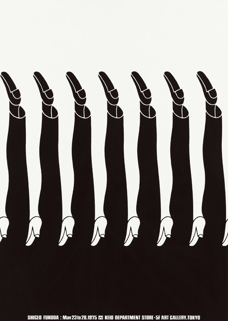 An example of Shingeo Fukuda's minimal and surreal graphivcal style - his work is visually simple but undeniably complex.