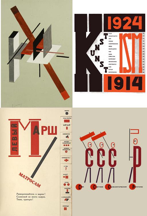 lissitzky_minimalist posters