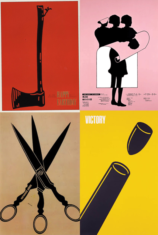 "A selection of Shigeo Fukuda posters including the ""Victory 1945"" poster that won him a grand prize at the Warsaw Poster Contest"