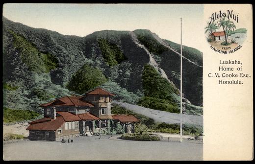 vintage postcard2