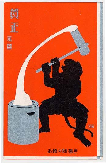 vintage_postcard_12