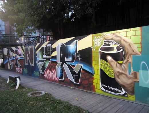 graffiti_taipei_5