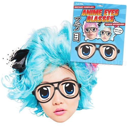 manga eyes holiday gift
