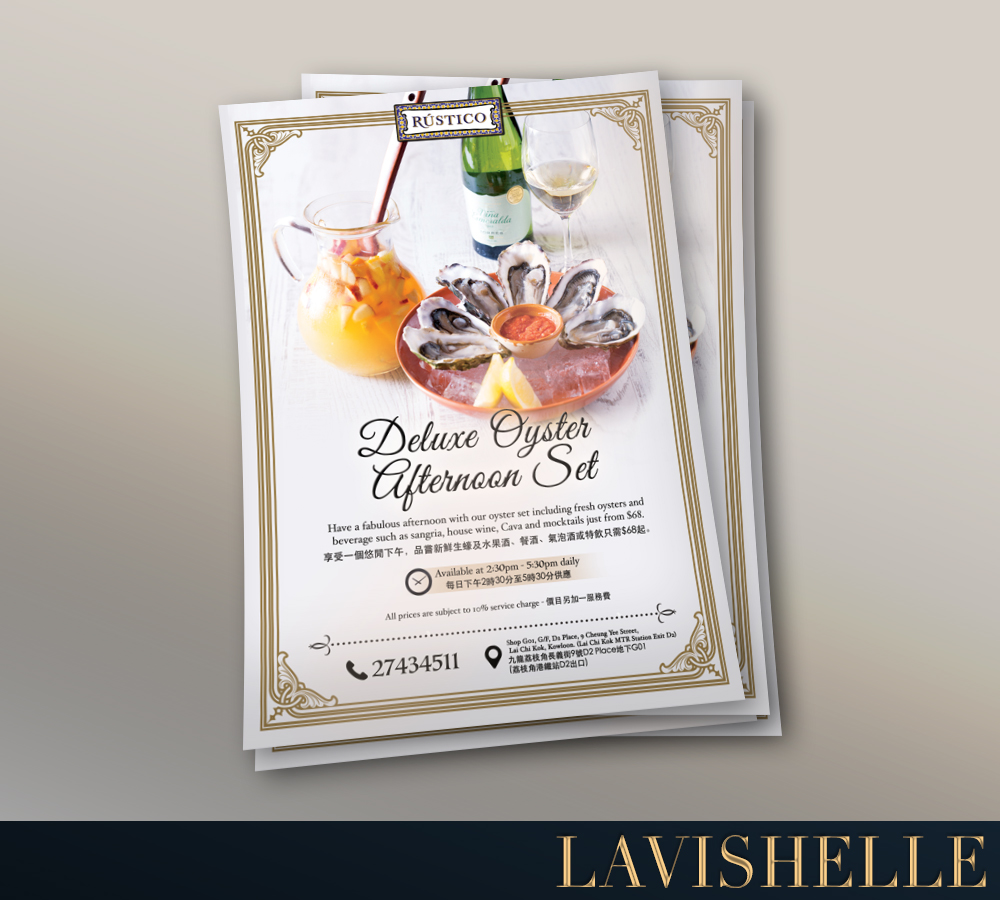 restaurant promotional flyer by Rachelle Tung
