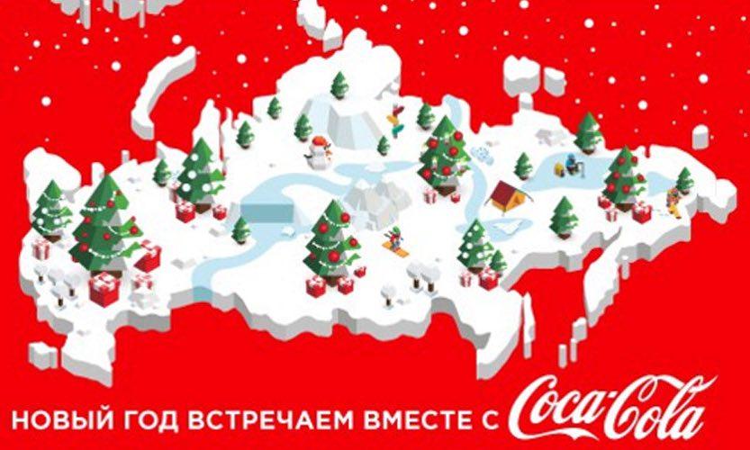 Coca-cola geography marketing fail